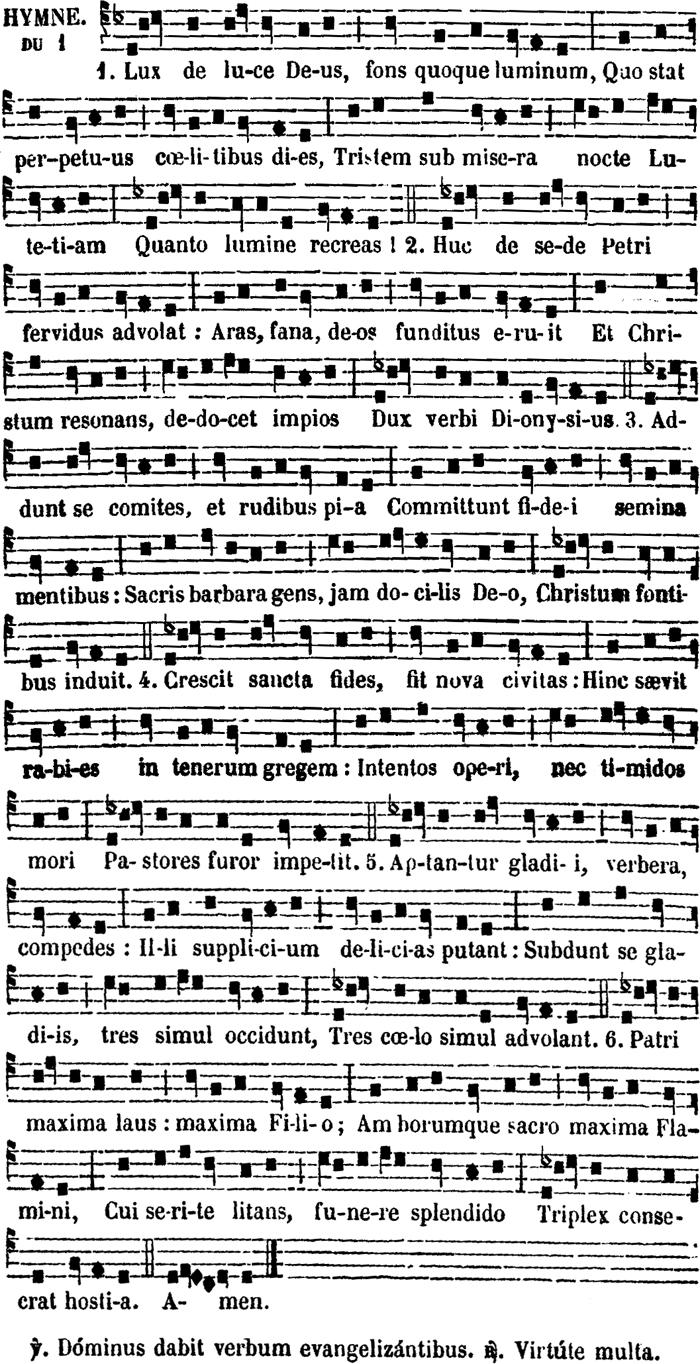 Hymne des vêpres de saint Denys