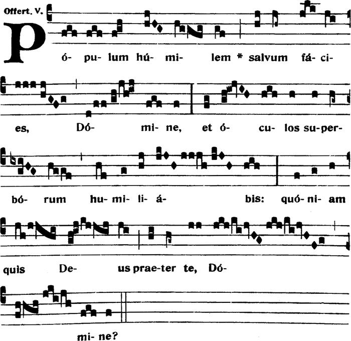 Offertoire du VIIIème dimanche apres la Pentecote