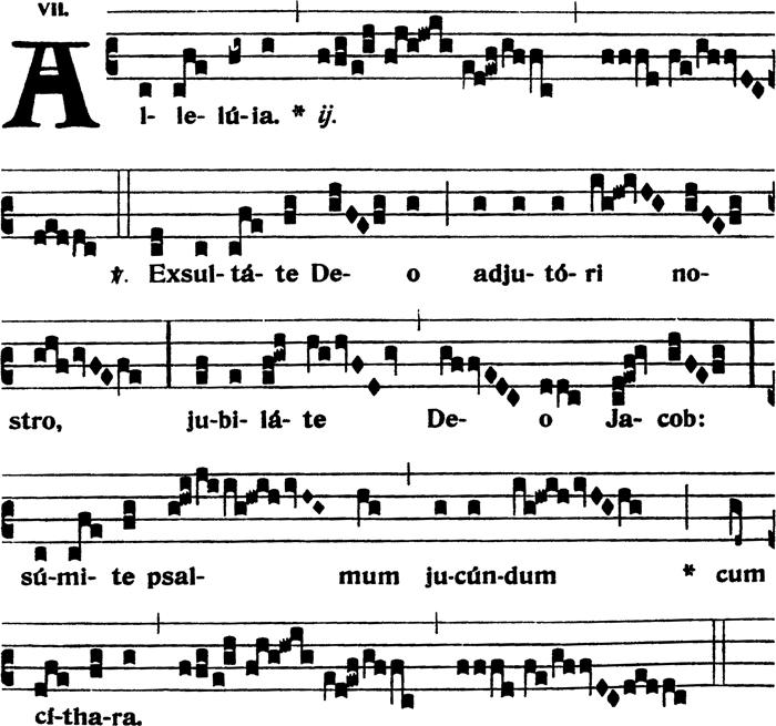 Alleluia du XIème dimanche apres la Pentecote