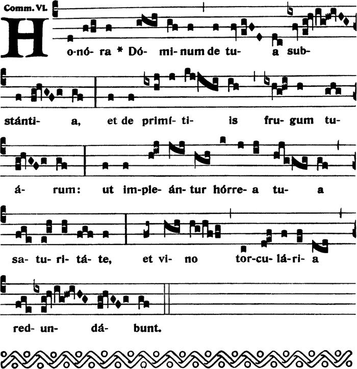 Communion du XIème dimanche apres la Pentecote