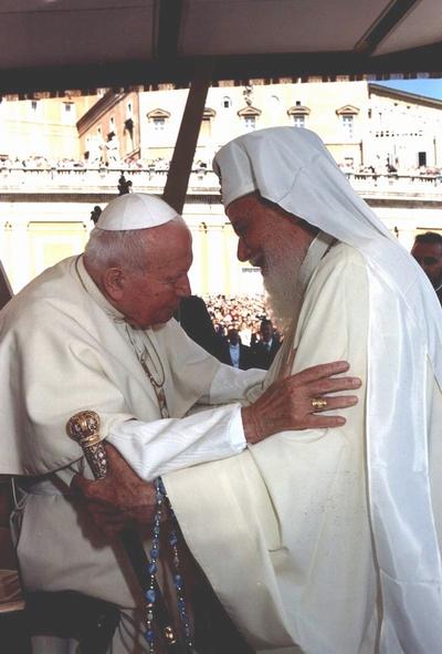 Le Pape Jean Paul II et le Patriarche Teoctist Ier de Roumanie
