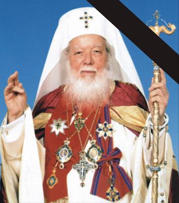 Le Patriarche Teoctist Ier de Roumanie