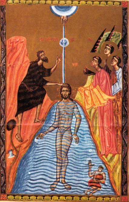Le Baptême du Christ, tiré de l