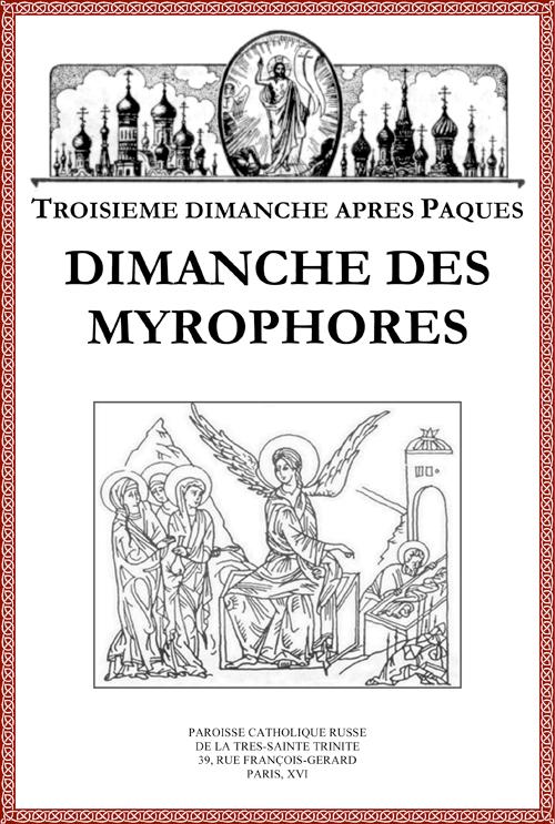 Dimanche des Myrophores