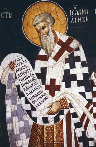 Saint Jean l'Aumônier, patriarche d'Alexandrie