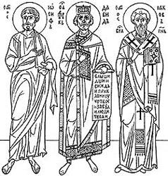 Saint Joseph époux de la Vierge, saint roi David et saint Jacques frère du Seigneur