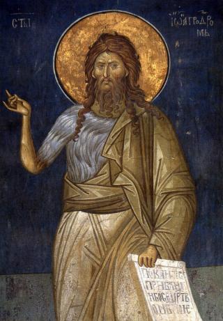 Le vénérable & illustre Prophète, Précurseur & Baptiste
