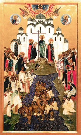 Icône du baptême de la Russie