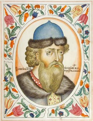 Saint Vladimir le Grand