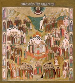Tous les saints qui ont illuminé la terre de Russie (Toussaint russe)