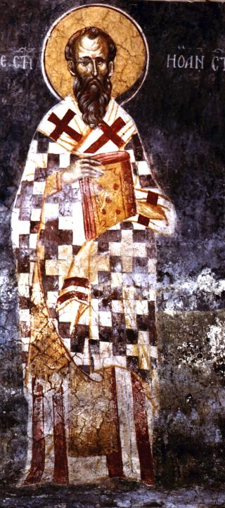 Saint Jean IV le Jeûneur, patriarche de Constantinople