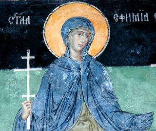 Sainte Euphémie de Chalcédoine