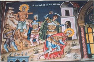 Le martyre de saint Menas - fresque du monastère de Vatopedi au Mont Athos