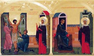 Martyr de saint Victor et de sainte Stéphanide de Damas