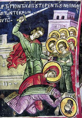 Martyre des saints Térence & Néonile et de leurs sept enfants Sarbèle, Photos, Théodule, Hiérax, Nitas, Vilos & Eunicée