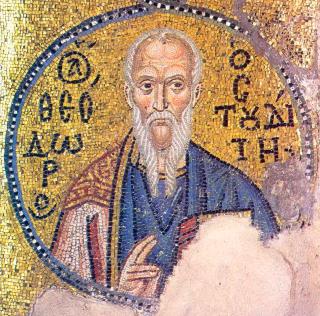 Saint Théodore Studite - mosaïque du XIème siècle du monastère de Nea Moni à Chios