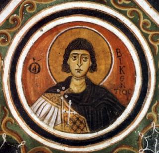 Saint Vincent de Sarragosse - fresque grecque du XIème siècle