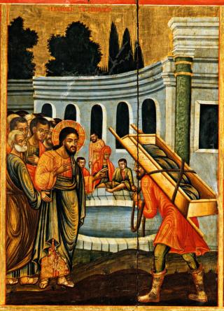 La guérison du paralytique - Musée byzantin d'Athènes - Grèce - XIXème siècle