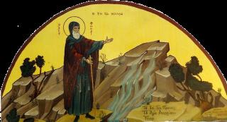 Notre vénérable Père Thomas du Mont Malée