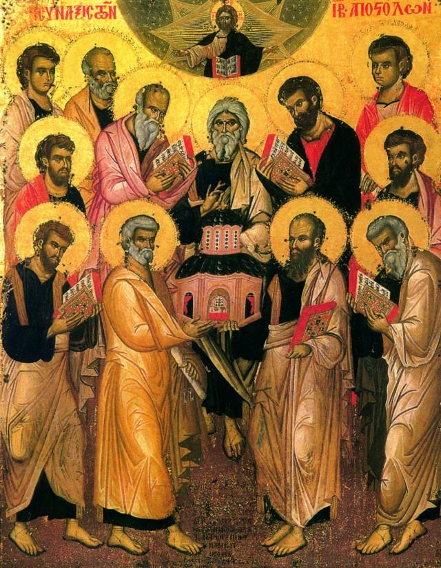 Synaxe des saints & illustres Douze Apôtres