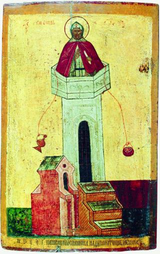 Saint Syméon le Stylite - icône russe de 1465