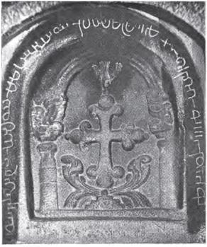 Croix du tombeau de saint Thomas à Méliapour (Madras), datée du VIème ou VIIème siècle