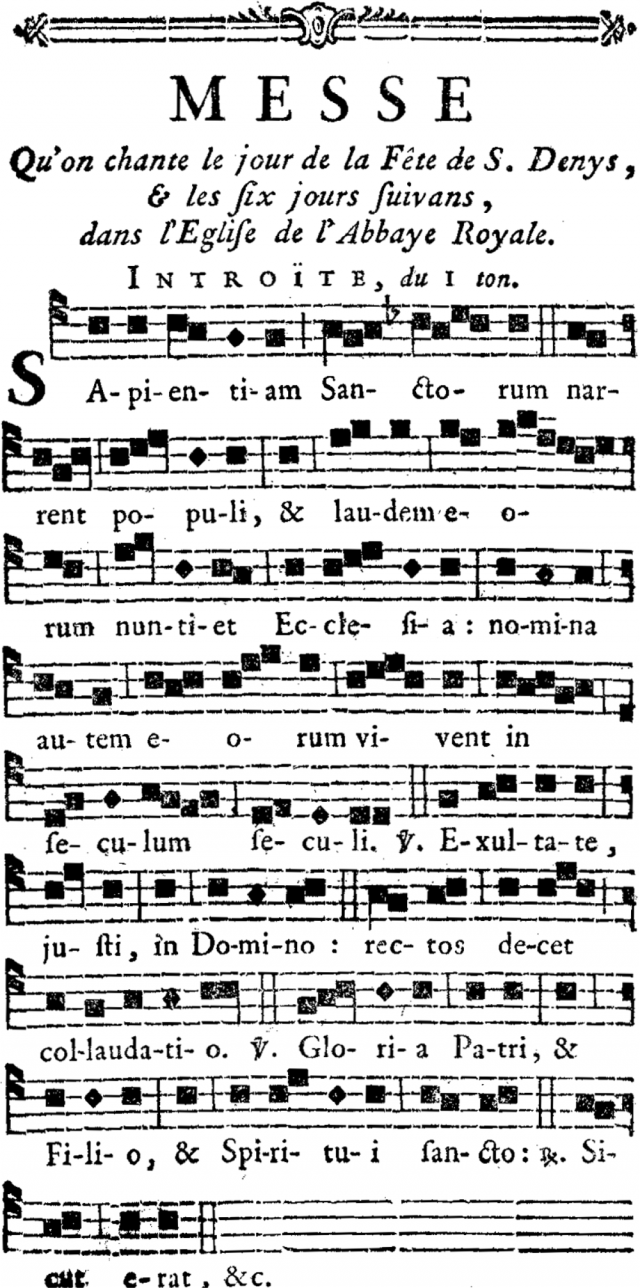 Introït Sapientiam Sanctorum de la messe grecque de l'octave de saint Denys