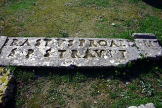 Inscription retrouvée à Corinthe avec la mention de saint Eraste, édile de la ville