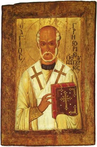 Saint Grégoire le Thaumaturge, évêque de Néocésarée 01
