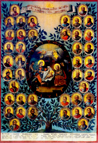 Généalogie du Christ - dimanche des Pères