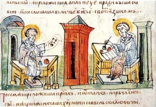 Saint Cyrille & saint Méthode