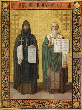 Saints Cyrille & Méthode