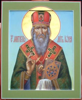 Saint Jonas de Moscou