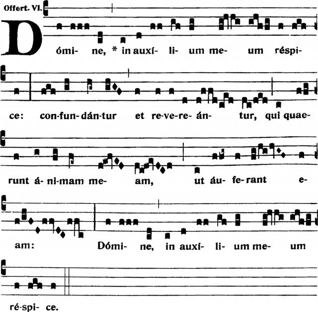 Offertoire - Domine, in auxilium meum - ton 6