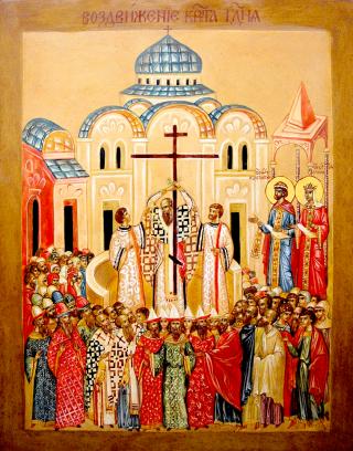 Universelle Exaltation de la précieuse et vivifiante Croix du Seigneur
