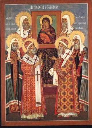 Icône des saints thaumaturges de Moscou Pierre, Tikhon, Philippe, Alexis, Hermogène et Jonas