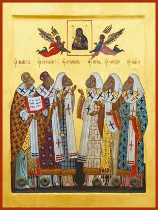 Icône-reliquaire des saints thaumaturges de Moscou Philippe, Macaire, Hermogène, Pierre, Alexis et Jonas