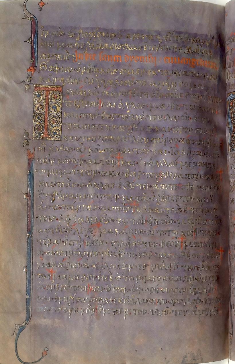 Messe grecque de saint Denis : évangile en grec de la fête (c. 1280)