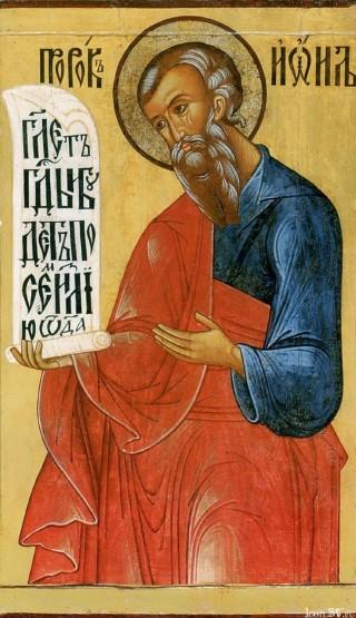 Saint prophète Joël - icône russe du XVIème siècle de la région d'Arkhangelsk