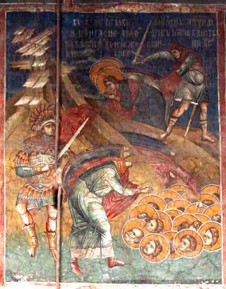 Martyre sous Shapour II de Perse des saints Akindynos, Pégasios, Aphthonios, Elpidiphore, Anempodiste & leurs 7000 compagnons