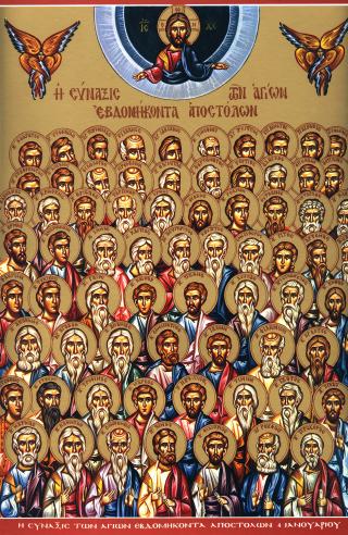 Les 70 disciples du Christ