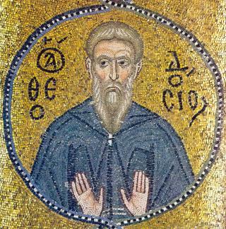 Saint Théodose le Grand le Cénobiarque - mosaïque du monastère Nea Moni de l'île de Chios - XIème siècle