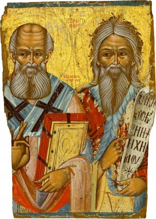 Saints Athanase et Cyrille - archevêques d'Alexandrie