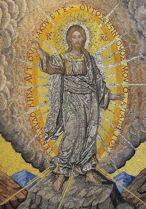 La Transfiguration de Notre Seigneur Jésus-Christ