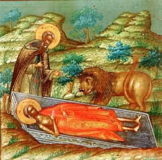 Funérailles de sainte Marie l'Egyptienne par saint Zosime aidé par un lion du désert