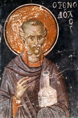 Saint Samson L'Hospitalier