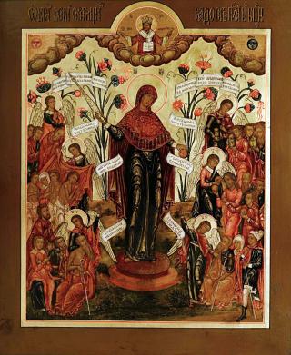 Icône de la Mère de Dieu, Joie des affligés