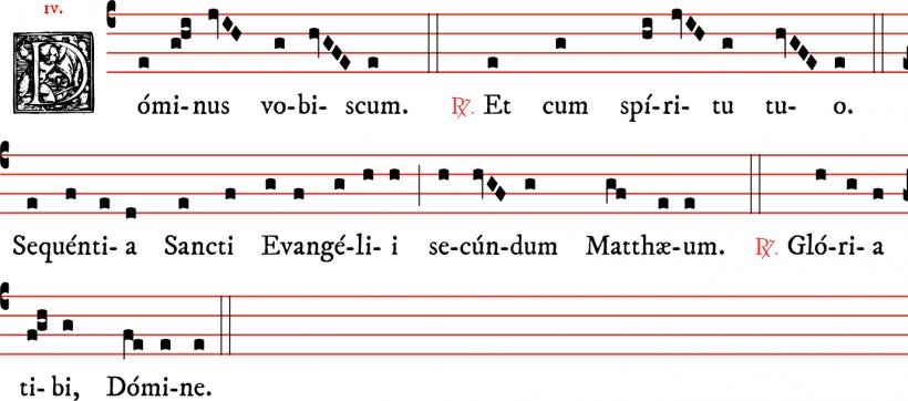 Titre de l'évangile de l'Epiphanie