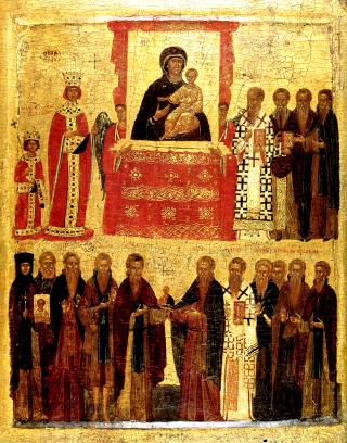 Triomphe de l'Orthodoxie - rétablissement du culte des Images par l'impératrice Théodora