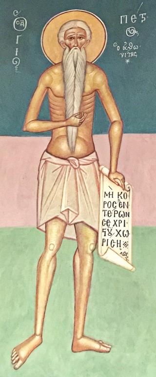 Saint Pierre l'Athonite - fresque du monastère de Chevetogne (Belgique)